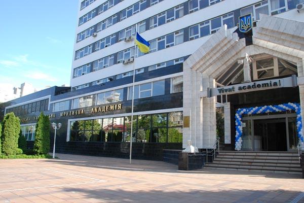 84365fd7f39d4069b02333bd3b966e71 ТОП-6 самых популярных вузов Одессы среди абитуриентов