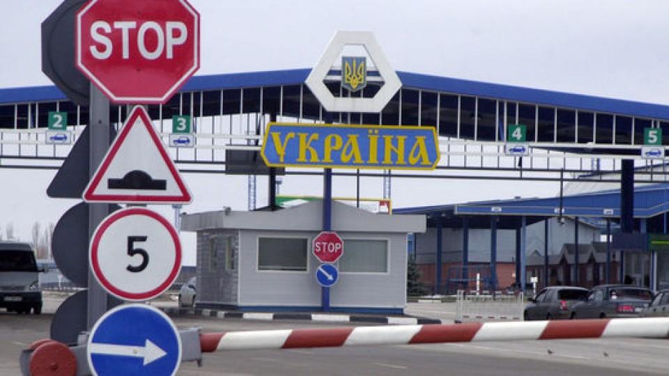 881-960x540 СБУ запретила въезд на Украину 16 деятелям культуры и СМИ
