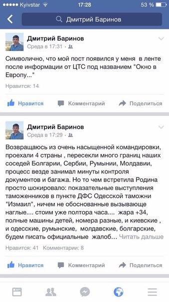 9p_0LUlgTLc Глава УДП возмущен работой украинской таможни