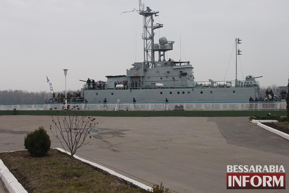 Измаил посетят корабли ВМС ВС Украины