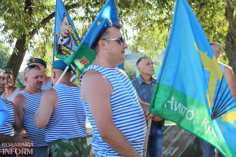 """""""Слава ВДВ!"""": в Измаиле чествовали воздушно-десантную элиту (фото,видео)"""