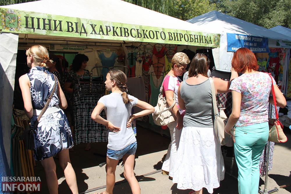 IMG_2023 В Измаиле Харьковская ярмарка товаров легкой промышленности может преждевременно закрыться