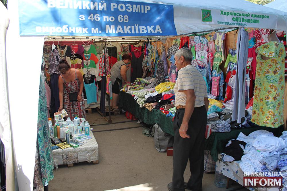 IMG_2025 В Измаиле Харьковская ярмарка товаров легкой промышленности может преждевременно закрыться