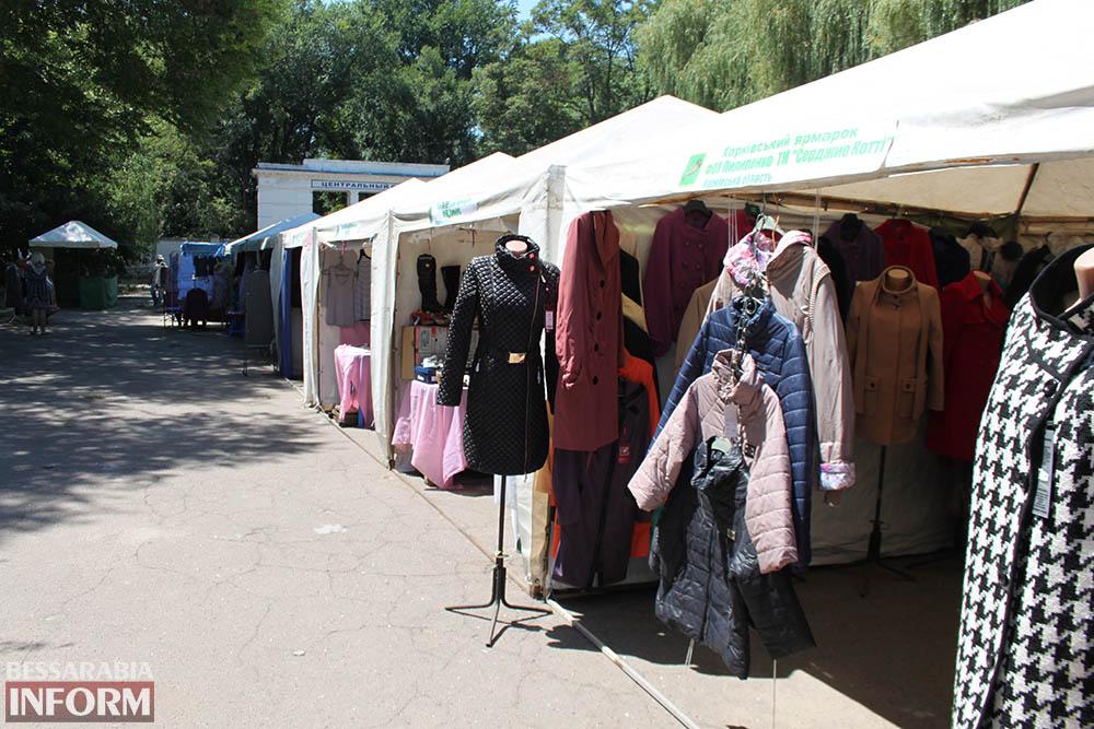 IMG_2033 В Измаиле Харьковская ярмарка товаров легкой промышленности может преждевременно закрыться