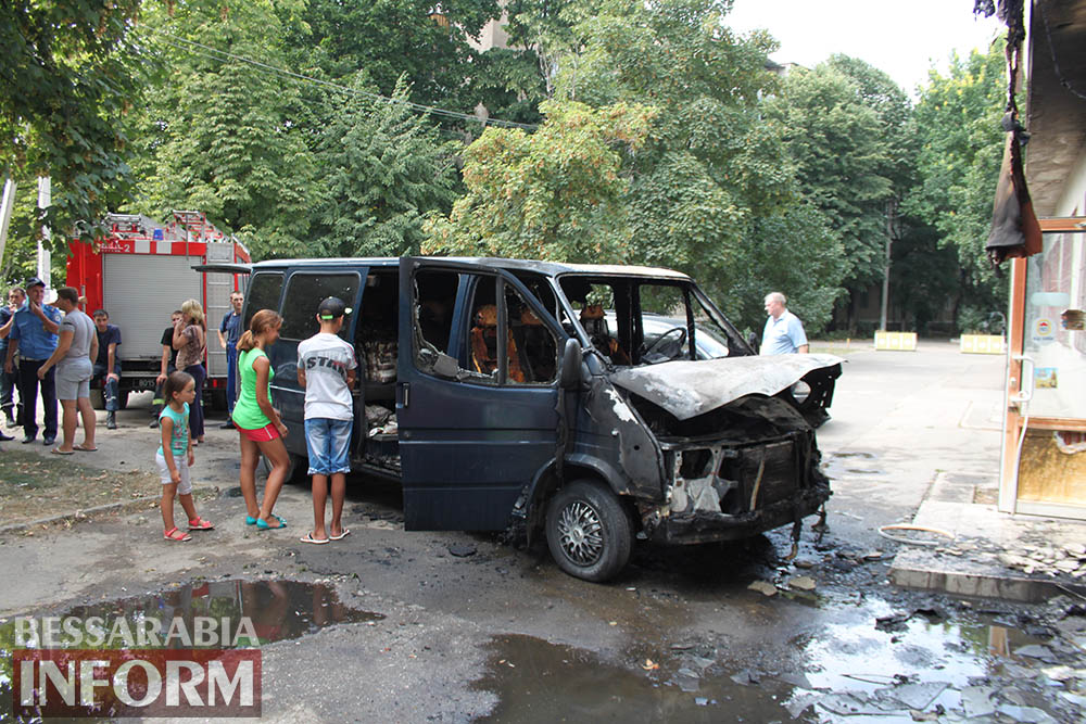 IMG_2077 В Измаиле среди бела дня сожгли автомобиль (фото, видео)