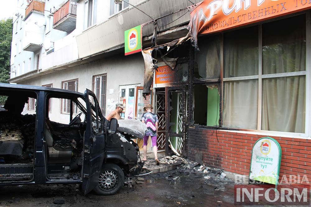 IMG_2081 В Измаиле среди бела дня сожгли автомобиль (фото, видео)