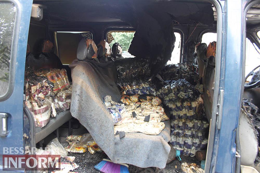 IMG_2082 В Измаиле среди бела дня сожгли автомобиль (фото, видео)