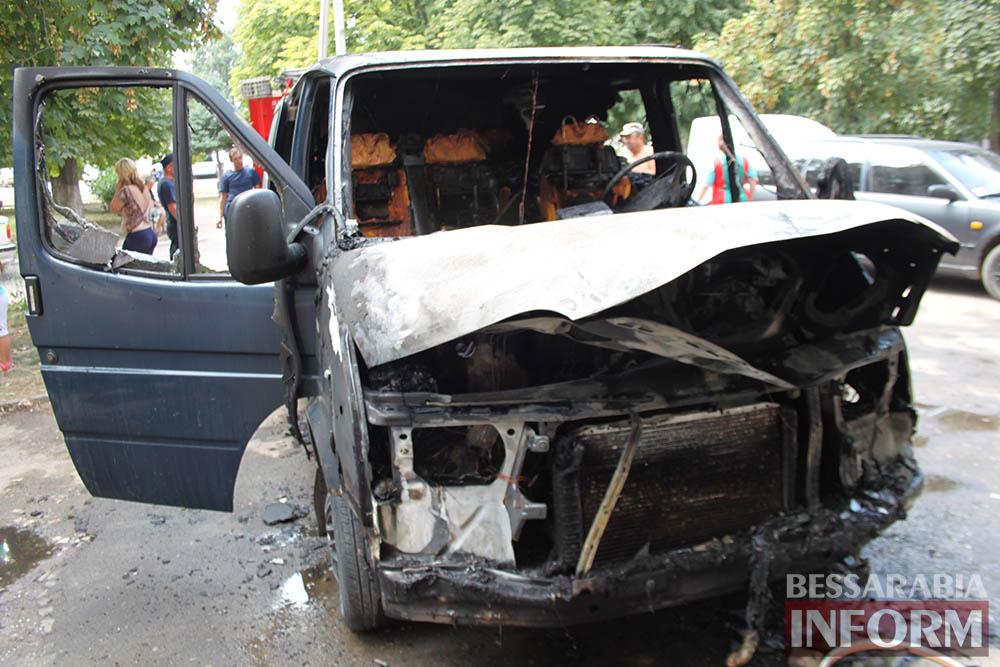 IMG_2086 В Измаиле среди бела дня сожгли автомобиль (фото, видео)