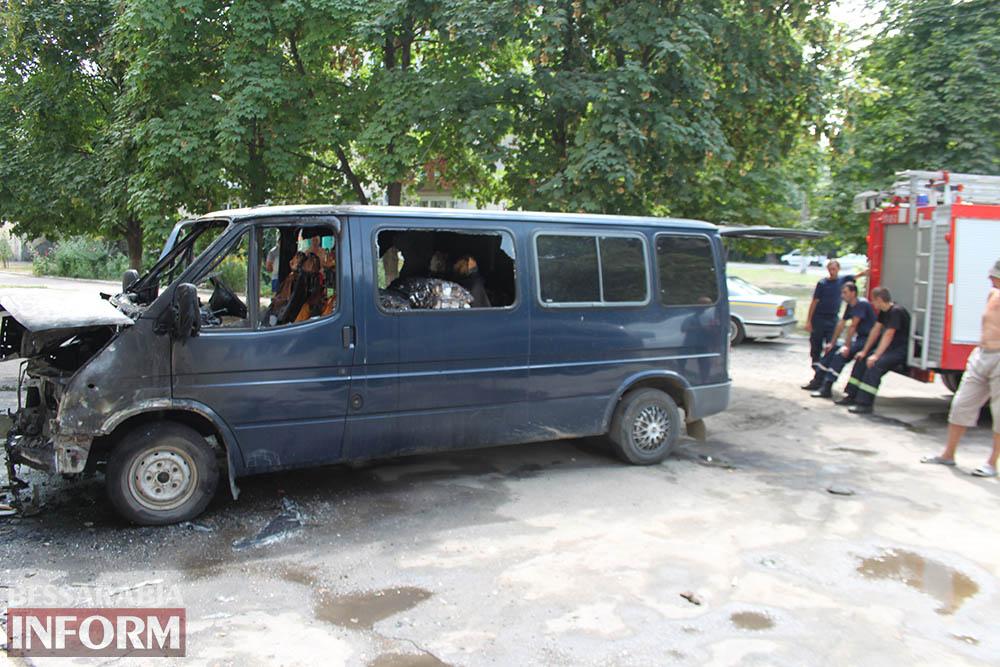 IMG_2089 В Измаиле среди бела дня сожгли автомобиль (фото, видео)