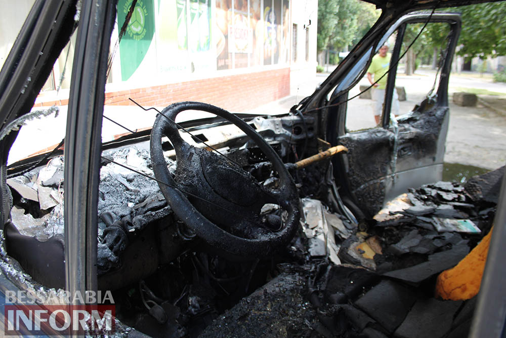 IMG_2090 В Измаиле среди бела дня сожгли автомобиль (фото, видео)