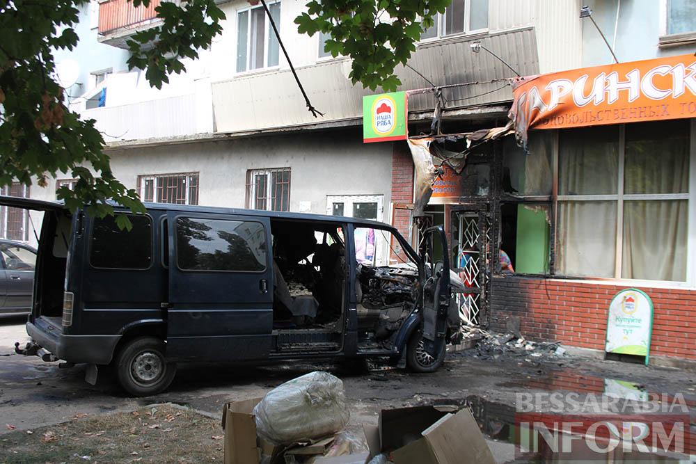 IMG_2091 В Измаиле среди бела дня сожгли автомобиль (фото, видео)