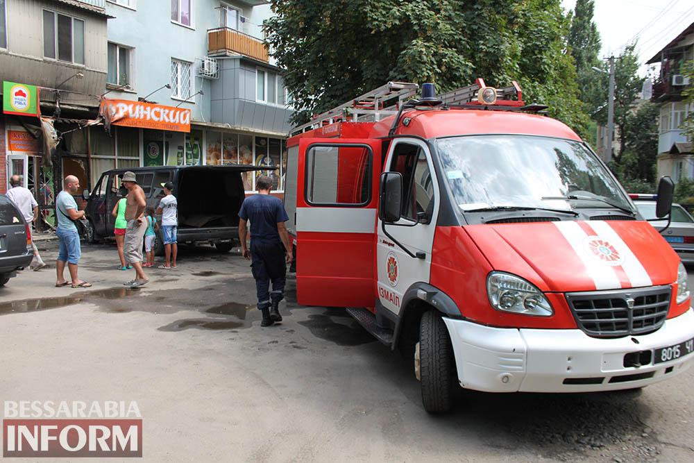 IMG_2094 В Измаиле среди бела дня сожгли автомобиль (фото, видео)