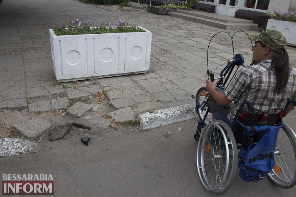 IMG_2869 Мнимаязабота,или как в Измаиле плюют на проблемыинвалидов! (фото, видео)