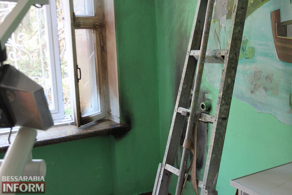 В Измаильской детской поликлинике вспыхнул пожар