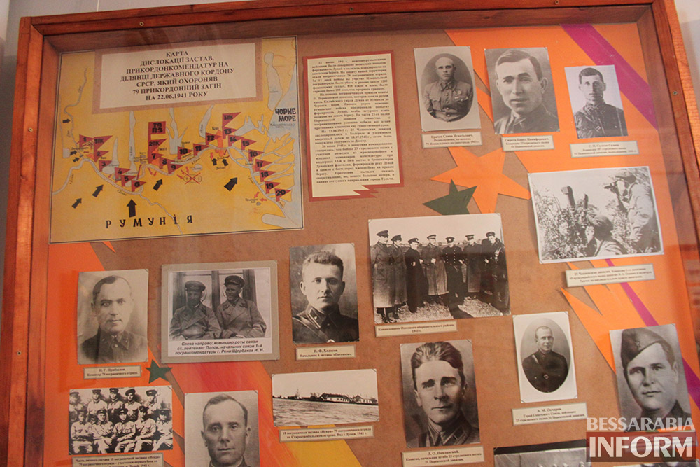 IMG_4418 Героические личности измаильчан-ветеранов Второй мировой войны в музее Придунавья (фото)