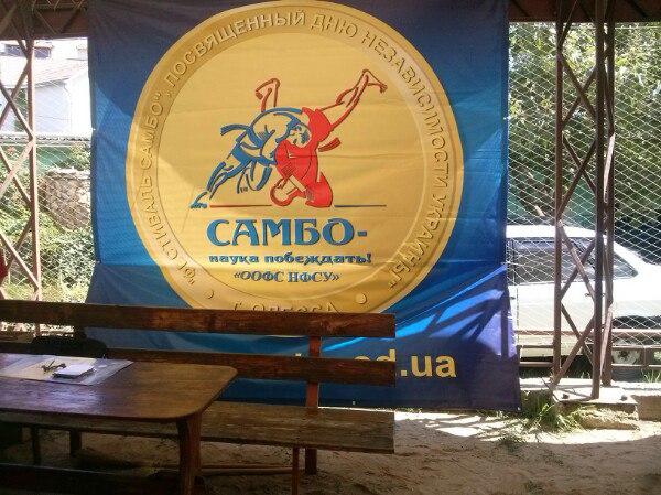 Pdz2VRzbk_M Измаильчанин стал чемпионом Украины по самбо (фото)
