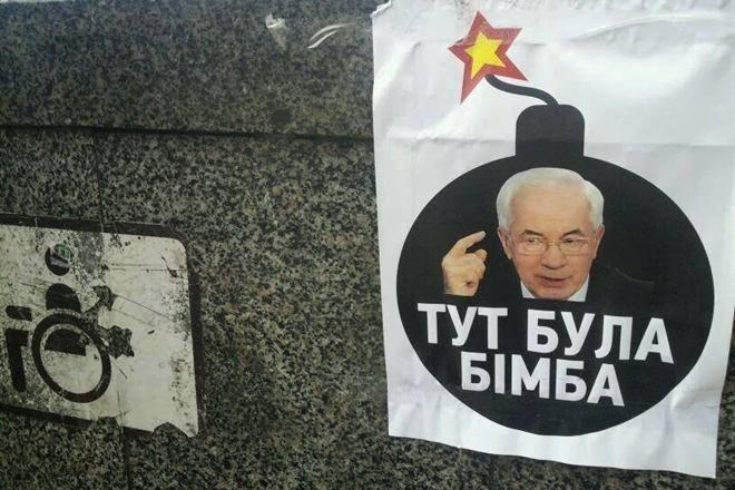 new_image14_02 24 года независимости: какие символы появились в жизни украинцев