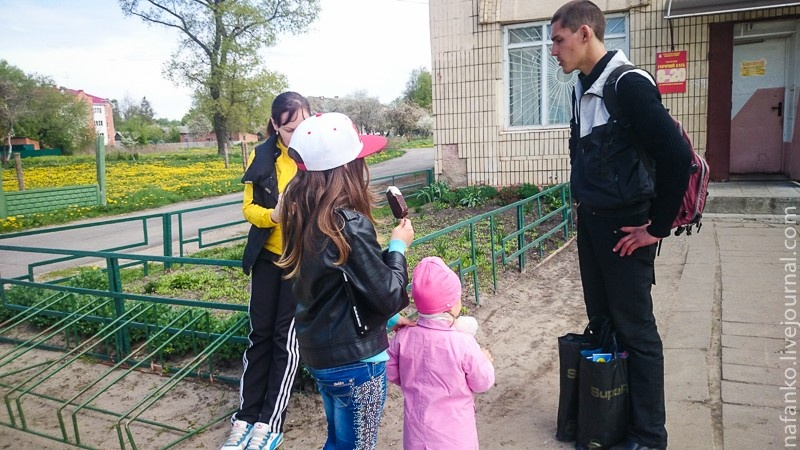 new_image16_02 24 года независимости: какие символы появились в жизни украинцев