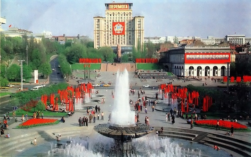new_image2_195 24 года независимости: какие символы появились в жизни украинцев