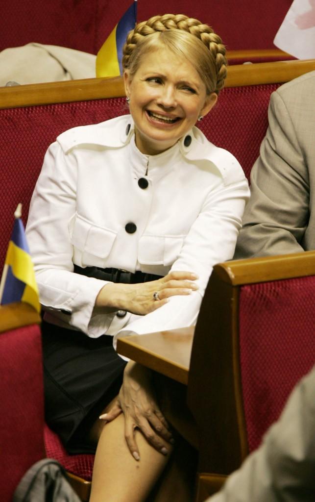 new_image3_151-643x1024 24 года независимости: какие символы появились в жизни украинцев