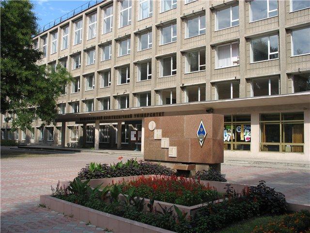 obj_1268224143_big ТОП-6 самых популярных вузов Одессы среди абитуриентов