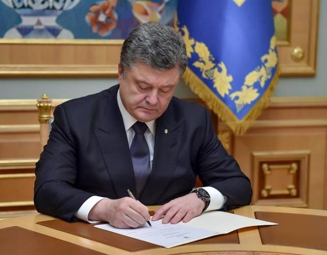 poroshenko_ee029 Порошенко подписал закон о местных выборах