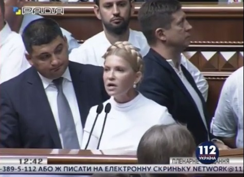 vr1_2 ТОП-10 эмоций, с которыми Гройсман слушал Тимошенко (ФОТО)