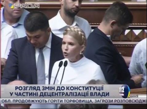 vr2 ТОП-10 эмоций, с которыми Гройсман слушал Тимошенко (ФОТО)