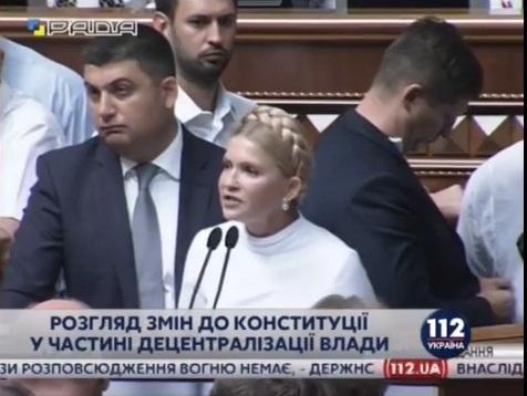 vr3 ТОП-10 эмоций, с которыми Гройсман слушал Тимошенко (ФОТО)