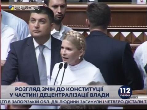 vr4 ТОП-10 эмоций, с которыми Гройсман слушал Тимошенко (ФОТО)