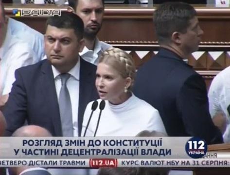 vr6 ТОП-10 эмоций, с которыми Гройсман слушал Тимошенко (ФОТО)