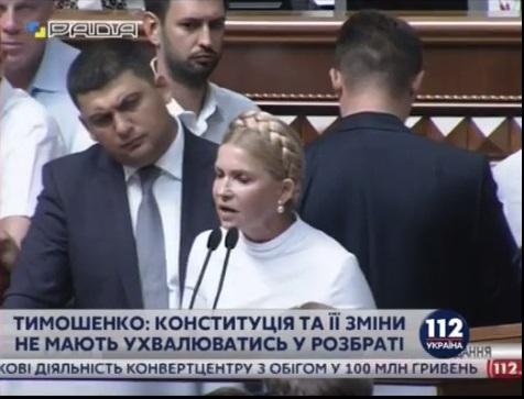 vr9 ТОП-10 эмоций, с которыми Гройсман слушал Тимошенко (ФОТО)