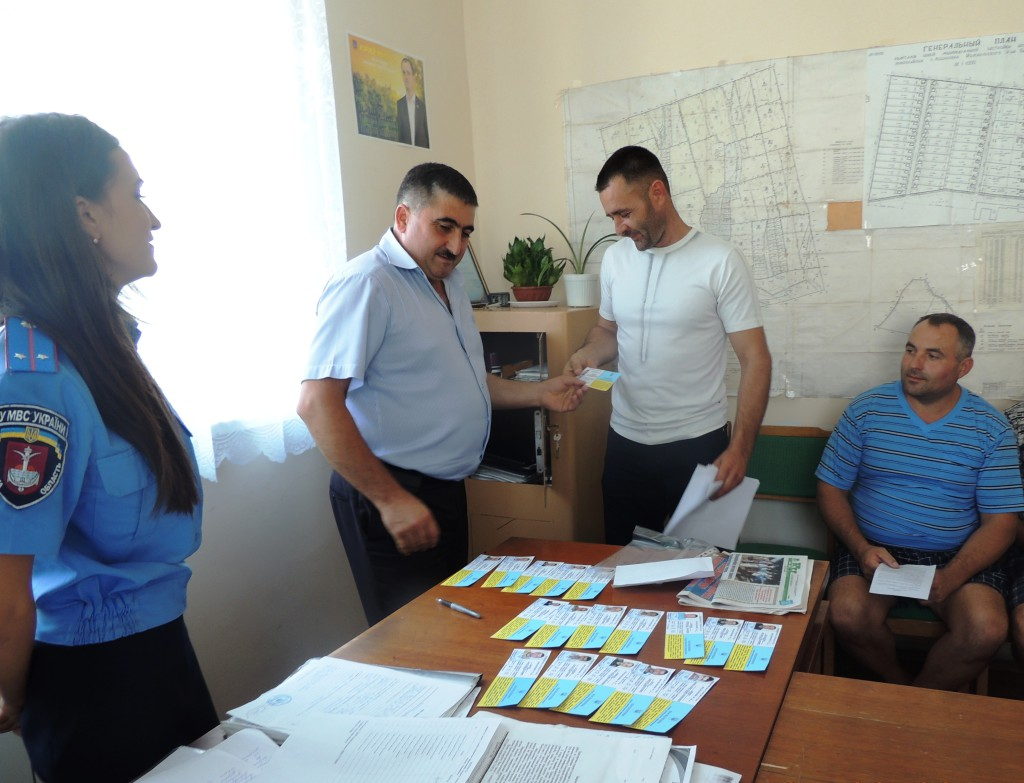 В Измаильском районе появится общественное формирование по охране порядка