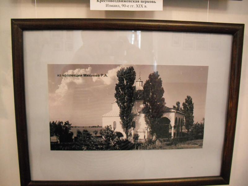 DSCF0118-800x600 По следам времени: Измаильскому музею Придунавья - 25 (фото)