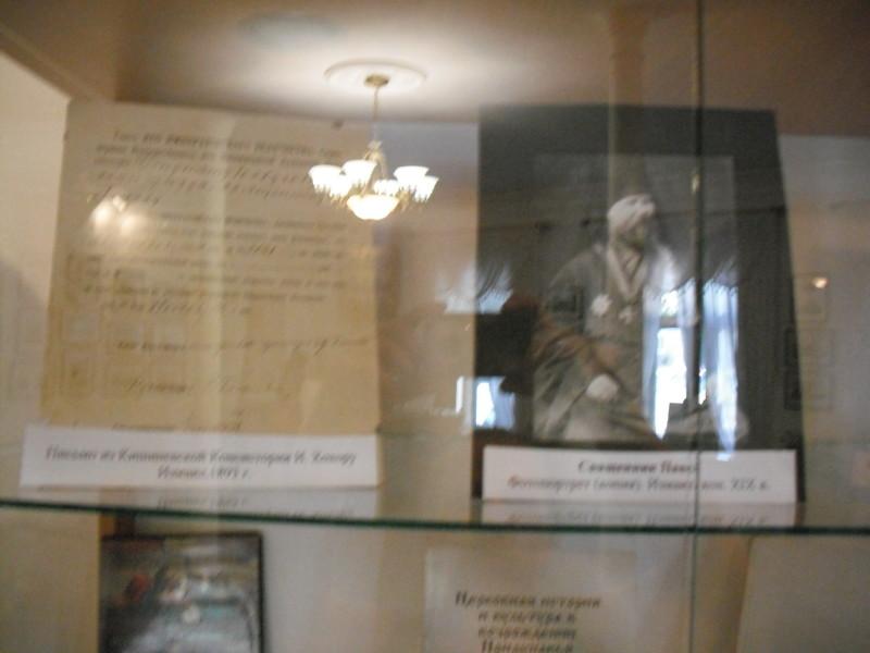 DSCF0129-800x600 По следам времени: Измаильскому музею Придунавья - 25 (фото)
