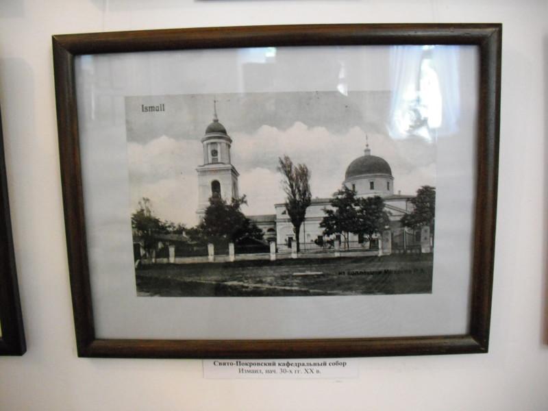 DSCF0141-800x600 По следам времени: Измаильскому музею Придунавья - 25 (фото)