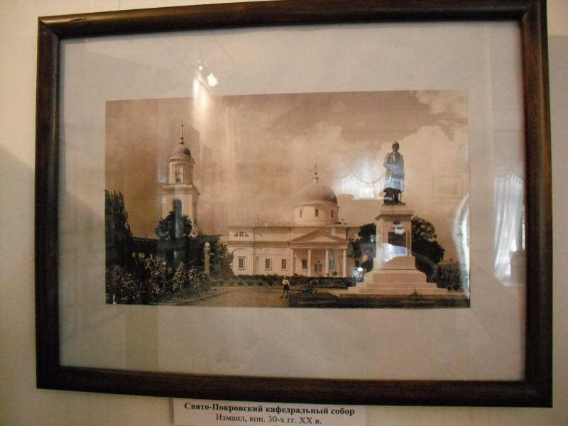 DSCF0143-800x600 По следам времени: Измаильскому музею Придунавья - 25 (фото)
