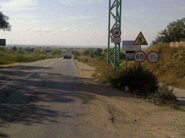 IMG-20150927-00407 Внимание! С 1 по 11 октября ограничено движение по трассе Одесса-Рени
