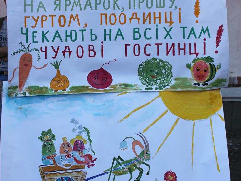 IMG_6138-800x600 Измаил: дары осени и море сладостей на ярмарке в ОШ № 7 (фото)