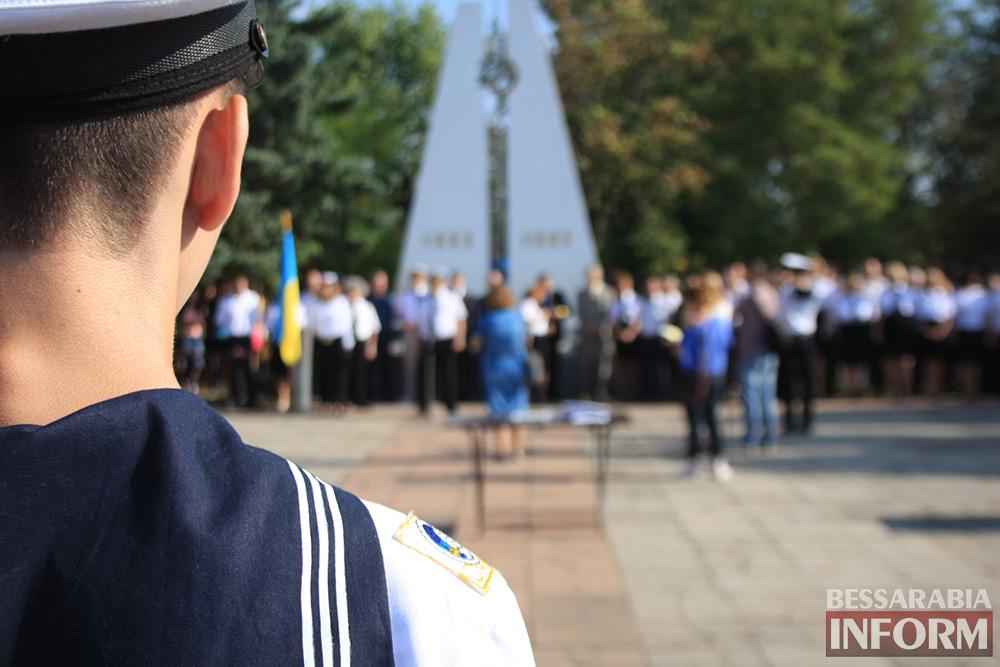 "IMG_7586 В Измаиле моряки-первокурсники ""ОНМА"" приняли присягу (фото)"