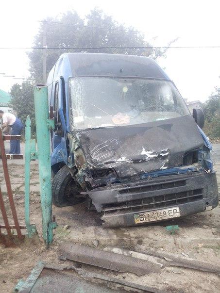 SQHtLKxGxA8 Невесте, пострадавшей в страшном ДТП в Килии, требуется помощь