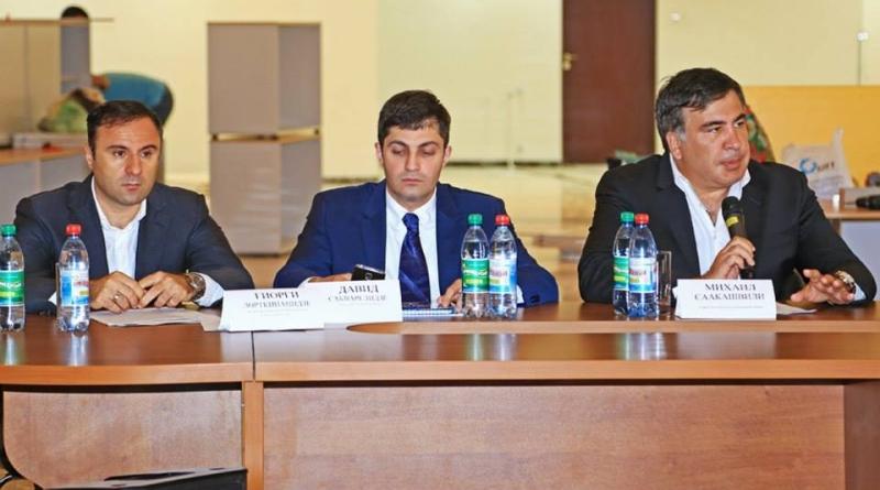 Saakashvili-Sakvarelidze-Lorkipanidze Чиновники не дают легально ловить рыбу в Бессарабии. Саакашвили пообещал разобраться