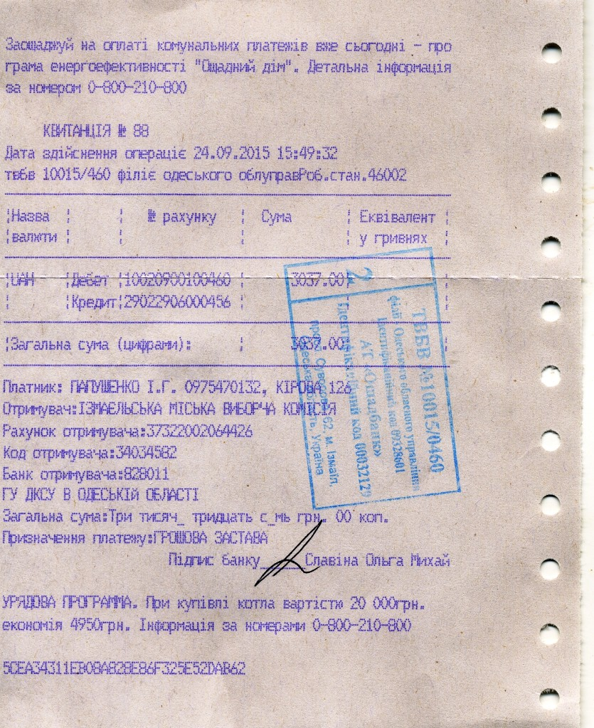 img607-835x1024 Главный морж Придунавья хочет стать мэром Измаила