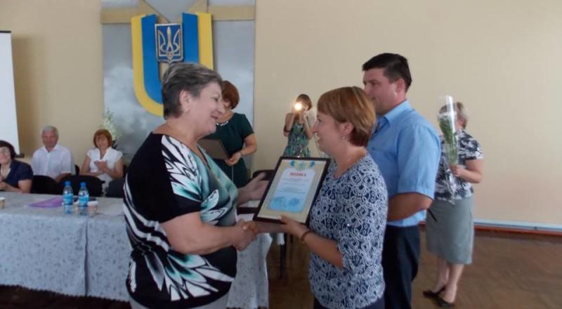 konferentsiya-2-800x440 Болград: достижения и проблемы районного образования