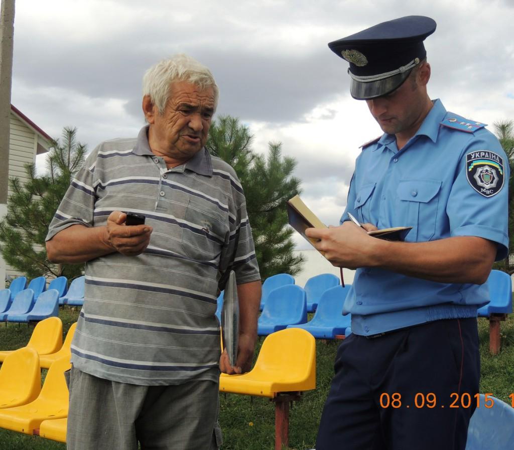militsiya-1-1024x897 Встреча руководства Измаильского ГО с жителями села Кирнички
