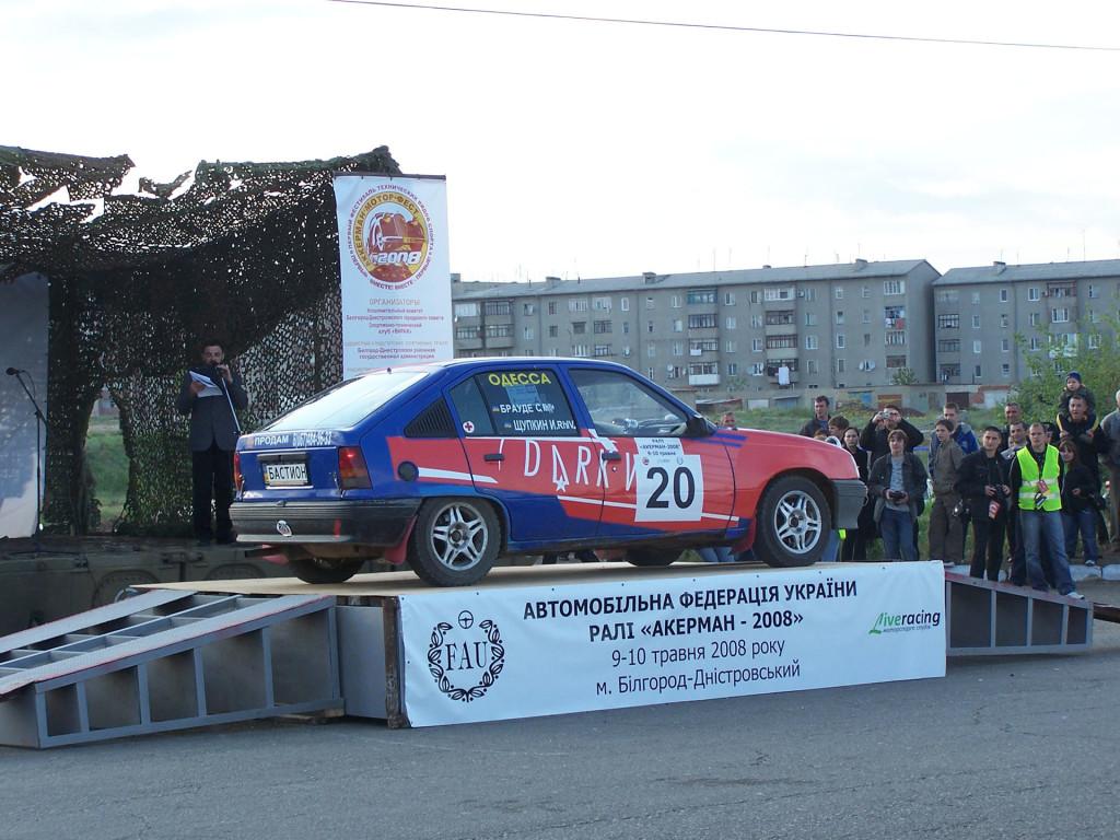 ralli-2-1024x768 Ралли возвращается в Аккерман