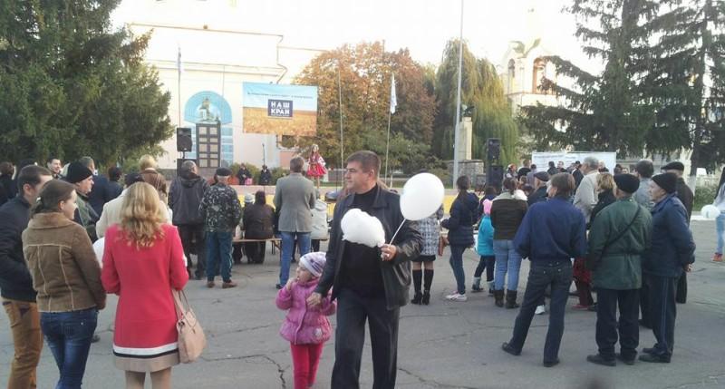 """В Рени прошел фестиваль """"Золотая осень"""""""