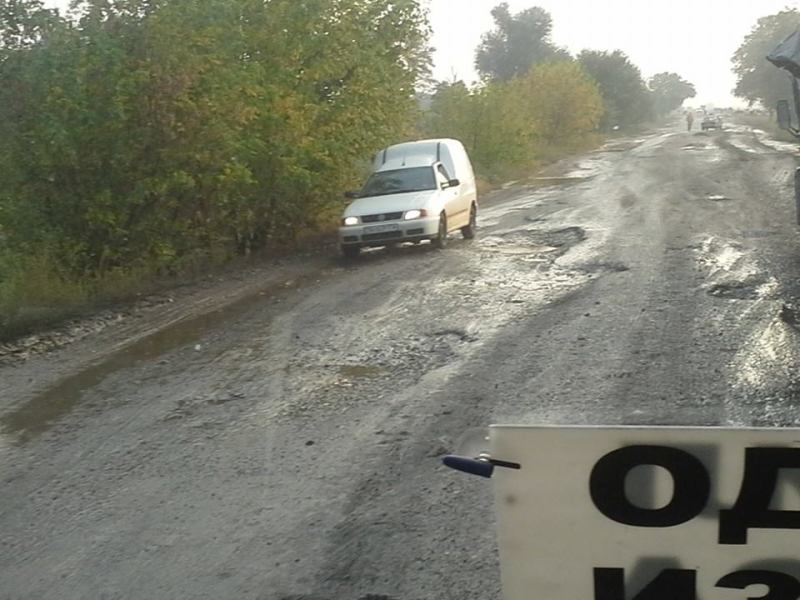 12072593_434914556700033_6372698643735341878_n Из-за перекрытия трассы Одесса-Рени жители Бессарабии вынуждены ехать в Одессу по полям (фото)