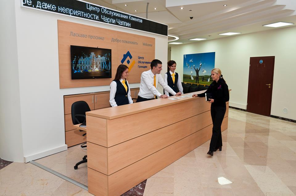 12115755_1622652941319825_7206392684701367798_n Первый в Украине Центр обслуживания граждан в Одессе готов к открытию (фото)