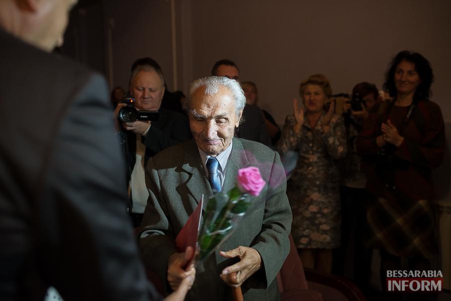 123 Измаил: ИГГУ с размахом отметил свой 75-летний юбилей